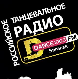 radio DFM 106.3 FM Rusia, Saransk