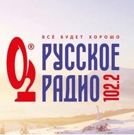 rádio Русское Радио 102.2 FM Rússia, Yoshkar-Ola