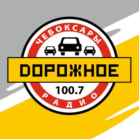 radyo Дорожное радио 100.7 FM Rusya, Cheboksary