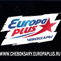radio Европа Плюс 102.5 FM Rusia, Cheboksary