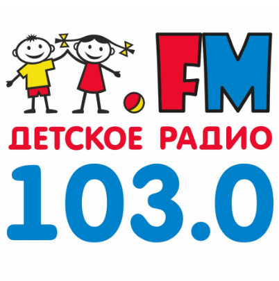 radio Детское радио 103 FM Rusia, Cheboksary
