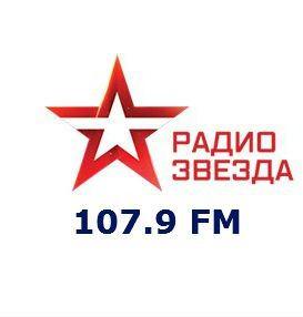 radio Звезда 107.9 FM Rusia, Cheboksary