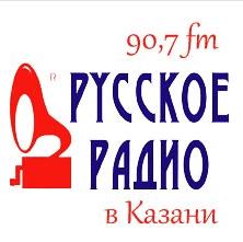 rádio Русское Радио 90.7 FM Rússia, Kazan