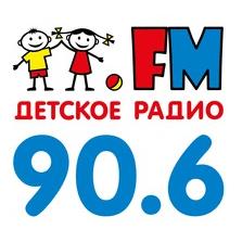 Радио Детское радио 90.6 FM Россия, Уфа