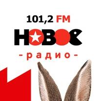 rádio Новое Радио 101.2 FM Rússia, Ufa