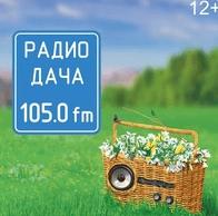 Radio Дача 105 FM Russland, Ufa