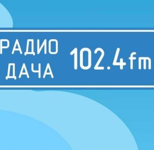 radio Дача 102.4 FM Russia, Izhevsk