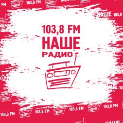 Radio НАШЕ Радио 103.8 FM Russland, Izhevsk