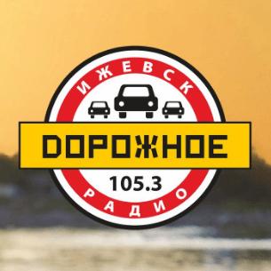 Radio Дорожное радио 105.3 FM Russian Federation, Izhevsk