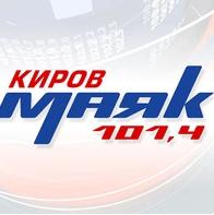 rádio Маяк 101.4 FM Rússia, Kirov
