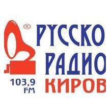rádio Русское Радио 103.9 FM Rússia, Kirov