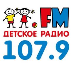 rádio Детское радио 107.9 FM Rússia, Kirov