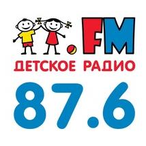Радио Детское радио 87.6 FM Россия, Пермь