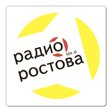 radio Ростова Russia, Rostov-on-Don