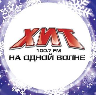 rádio Хит FM 100.7 FM Rússia, Perm