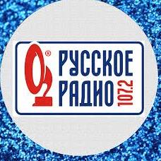 rádio Русское Радио 107.2 FM Rússia, Orenburg