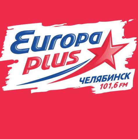 rádio Европа Плюс 101.6 FM Rússia, Chelyabinsk