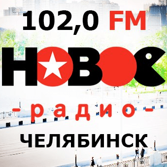 rádio Новое Радио 102 FM Rússia, Chelyabinsk