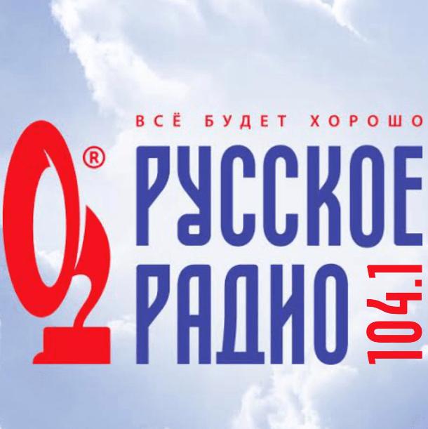 radio Русское Радио 104.1 FM Rusland, Chelyabinsk