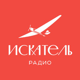 radio Искатель 106.8 FM Rosja, Czelabińsk