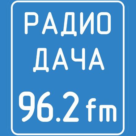 Radio Дача 96.2 FM Russland, Magnitogorsk