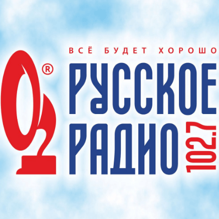 Radio Русское Радио 102.7 FM Russian Federation, Kurgan