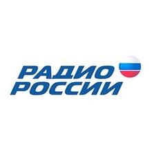 radio России 105 FM Russia, Kurgan