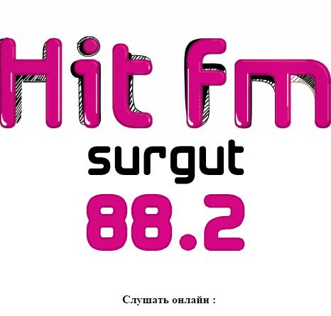 rádio Хит FM 88.2 FM Rússia, Surgut