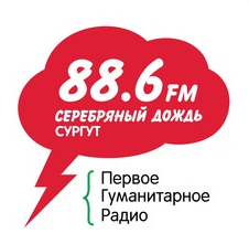 rádio Серебряный дождь 88.6 FM Rússia, Surgut