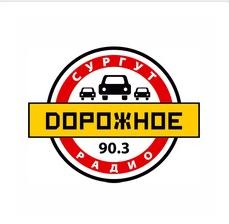 radyo Дорожное радио 90.3 FM Rusya, Surgut