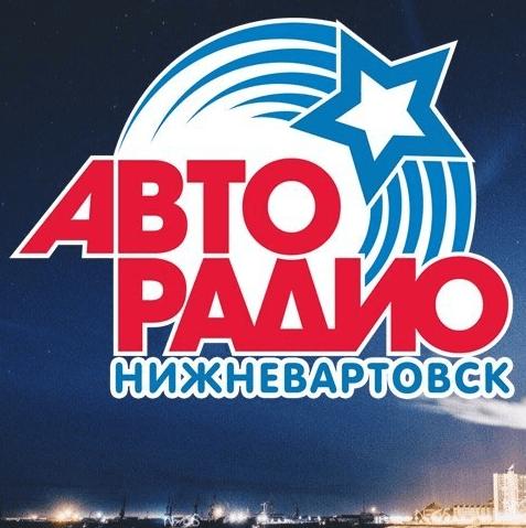 radio Авторадио 104.7 FM Russie, Nizhnevartovsk