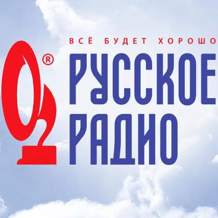 radio Русское Радио 101.6 FM Russie, Noyabrsk