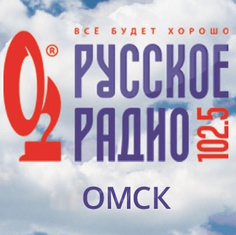 radio Русское Радио 102.5 FM Rusia, Omsk
