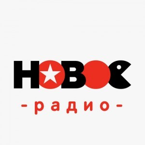 rádio Новое Радио 100 FM Rússia, Novosibirsk