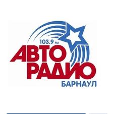 Радио Авторадио 103.9 FM Россия, Барнаул