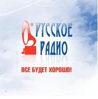 rádio Русское Радио 104.8 FM Rússia, Kemerovo
