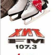 radio Хит FM 107.3 FM Russie, Kemerovo