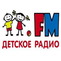rádio Детское радио 95.6 FM Rússia, Novokuznetsk