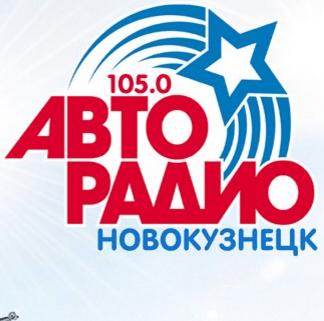 rádio Авторадио 105 FM Rússia, Novokuznetsk