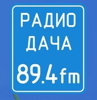 rádio Дача 89.4 FM Rússia, Abakan