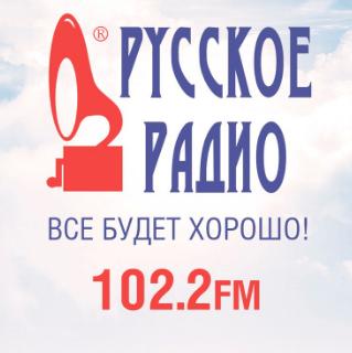 rádio Русское Радио 102.2 FM Rússia, Abakan