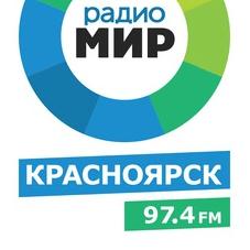 rádio Мир 97.4 FM Rússia, Krasnoyarsk