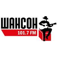 rádio Шансон 101.7 FM Rússia, Krasnoyarsk