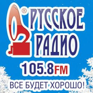 Радио Русское Радио 105.8 FM Россия, Красноярск