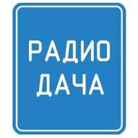radio Дача 107.5 FM Russia, Irkutsk