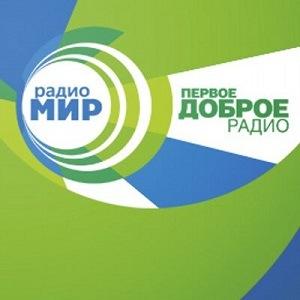rádio Мир 100.7 FM Rússia, Bratsk