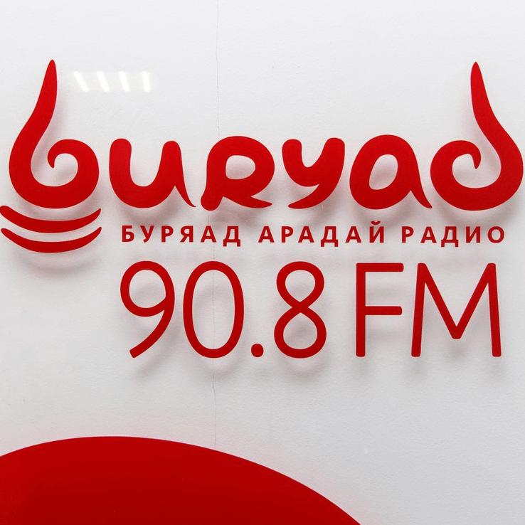 radio Буряад FM 90.8 FM Russia, Ulan Ude
