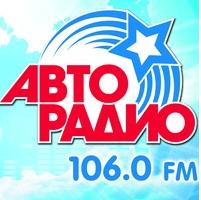 radio Авторадио 106 FM Rusia, Ulan Ude