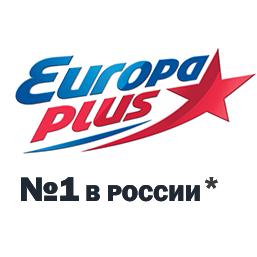 rádio Европа Плюс 102 FM Rússia, Chita