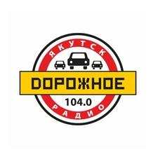 Radio Дорожное радио 104 FM Russland, Jakutsk
